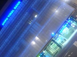 Die Zentrale der Hypo Tirol Bank
